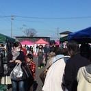 ★出店無料★フリーマーケット in 岩国市