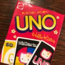 ハローキティ UNO