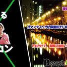 【福岡】10/19(水)19:00~福岡ナイトRUNコン★会社帰り...