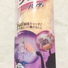 【未使用】クイックルワイパー ハンディ本体