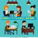結婚相談所 月会費10800円(税込)かかるのは月会費だけです。
