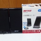 (取引中)バッファロー USB電源スピーカー BSSP01UBK ...