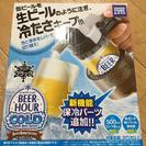 【再出品】生ビールサーバー