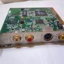 GV-MPEG2S/PCI