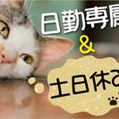 求人№:5019 ≪大阪市≫部品の組立・梱包・シール貼 日勤勤務