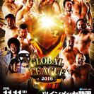 11月11日 プロレスリング・ノア 静岡大会
