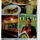 メキシコ料理店 金曜と土曜