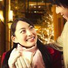 12月18日(日)14時~松坂市ベルファ-ム Xmasカップリング...