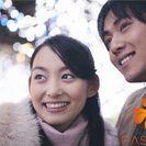 12月23日(金祝)14時~名張市アドバンスコープADSホールXm...