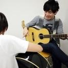 ギター教室 − 東京都