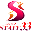 最大¥17000も、解体業、大幅増員中!(福島で宿泊施設完備で大...