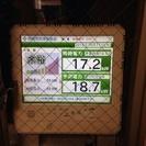 【 電気代が5%安くなる方法 】電力自由化により節電出来ます!