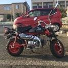 モンキー 50cc 車体 ノーカスタム