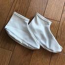 ☆)足袋 16〜17㎝ ライトグレー