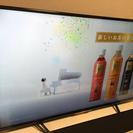 SONY ソニー 4K  49インチテレビ