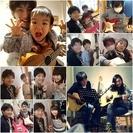 吉祥寺 ギター教えます♪