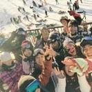スノーボードサークル新規メンバー募集中✨