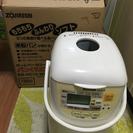 【値下げ】象印 ホームベーカリー 1斤
