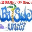 【面接不要!メール・LINEでカンタン登録♪】★海外ブランド商品(...