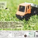 【10/27農業ECカフェ】農業をデザインで変える ~第一次産業と...