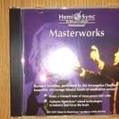 マスターワークス : Masterworks [ヘミシンク…