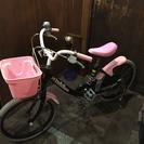 子供用自転車 ピンク 中古品