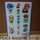 PEACE MAKER鐵 シール
