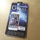 600円!iPhone用強化ガラス