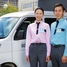 短期アルバイトを募集!!(長期可)正社員登用制度もあります♪