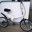交渉成立:6段変速/20インチ折り畳み自転車【EARO SLAS...