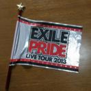 EXILE PRIDE 2013