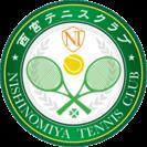 テニススクール生募集!! 新規入会キャンペーン実施中!!