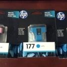 HPプリンターのインク3個