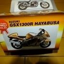 さらに激安‼️ GSX1300R HAYABUSA