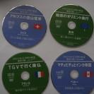 DVD    DVDでめぐる世界の鉄道 絶景の旅  全41巻  集英社