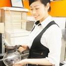 ☆cafe staff☆可愛い制服でコーヒー販売☆時給1150円...