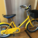 無印良品 子供自転車の画像