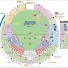 ◆プレリク当選◆SMBC日本シリーズ2016 第4戦 日本ハム×広...