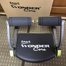 値下げ WONDER Core smart ワンダーコア …