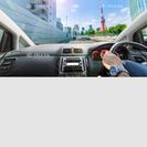 会長専属運転手  月10日間保証  時給2500円