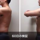 10/30(日)13:20〜第3回ハビレボチャレンジ開催決定!