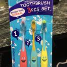 歯ブラシ未使用品