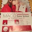 MACO  サイン入りポスター