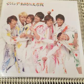 ジャニーズWEST CD ジパング・おおきに大作戦 通常盤