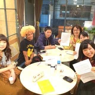 10/29(土) English Reading Club 中・上級編