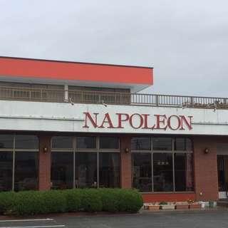 「ナポレオン」は ランチやディナーにおすすめ☆ 忘年会の予約、ただ...