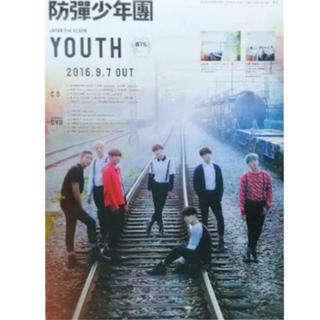 防弾少年 BTS YOUTH ポスター