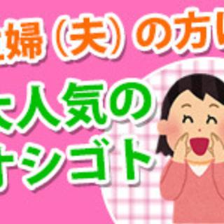 職場環境GOOD→採用率・定着率9...