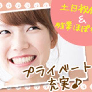 定着率◎&高時給■チョコレートの箱詰め☆交通費有(規定)