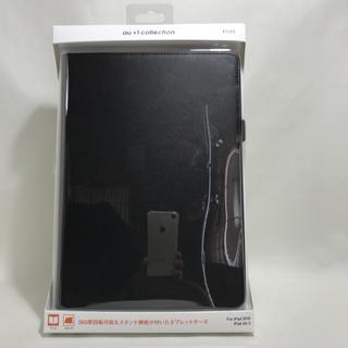 大幅値下げ iPad カバー 黒 新品未開封